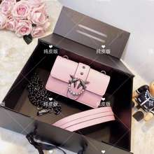 Pinko 🔥🔥🔥 100% Original Leather Handbag Pearl Studded Shoulder Bag 🎁 Chain