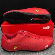 PUMA **** Running Shoes Full Leather Ferrari Racing Series