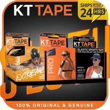 """KT Tape 