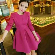 DOWISI Authentic Shapping Dress
