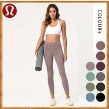 Lululemon {Ready Stock}12 Colors Yoga Pants Align Leggings High Waist Pants 1903 For Running/Yoga/Sports/Fitness