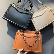 Pedro New👜 Knotted Cord Shoulder Bag Women'S Handbag Tote Bag Pw2-75210073