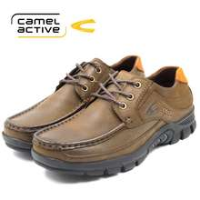 Camel Active Men Coffee Birgit Lace Up Shoes 871957-Bn2R-33-Coffee (Nubuck Leather)