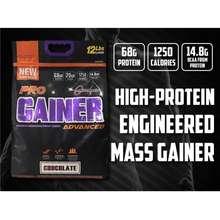 DYMATIZE NUTRITION Dymatize Supermass Gainer (12Lbs) (Protein Protin)(Amino+Bcaa) ( Mmx Susu Gym, Otot, Urat, Naik Badan, Sado