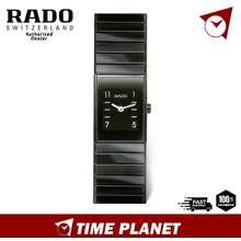 Rado Ladies Ceramica Quartz Black Watch R21540202