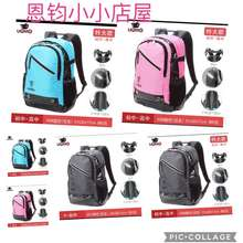 UNME Taiwan Brand'S School Bags 3231 (P4-Secondary), 3298 (Secondary)