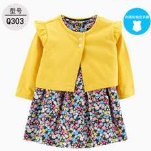 Carter's Ready Stock Baby Flower Dress With Yellow Jacket