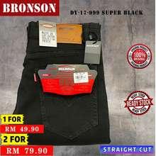 Bronson [ ] 男士时尚简约弹性牛仔裤 Men Classic Stretchable Super Black Jeans Straight Cut / Seluar Panjang Jeans Lelaki Dy-17-999