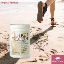 COSWAY Nn High Protein 優質生物蛋白素