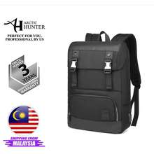 Arctic Hunter I-Swaggerz Backpack