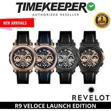 Revelot R9 Veloce Supercar Inspired Racing Watch Men'S Watch [Timekeeper]
