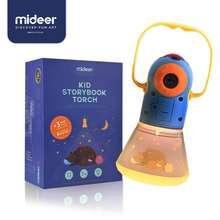 MiDeer 3 in 1 Kids Torch Light