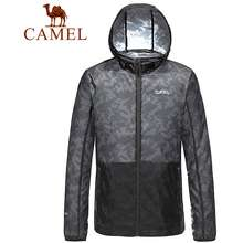 CAMEL Outdoor Printed Windbreaker Men'S Thin Breathable Sunscreen Jacket Outdoor Sports