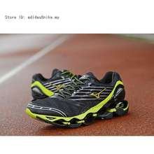 Mizuno Ready Stock Wave Prophecy 5 Men'S Sports Shoes Training Shoes 8 Colors