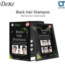 Dexe Black Hair Shampoo (10sachet x25ml) [ORIGINAL][READY STOCK][FAST DELIVERY]