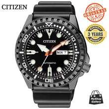 CITIZEN NH8385-11E Gents Automatic Marine Sport 100M Black IP Black Rubber Strap Watch