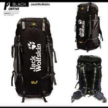 Jack Wolfskin Beetle 65L Backpack Hiking Bag