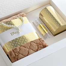 Sale 10.10 / Hamper Gift Sejadah Gebu Eksklusif / Borong Doorgift / Prayer Mat / Hadiah Hari Jadi Perempuan Lelaki