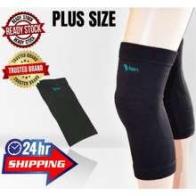 Vken 🇲🇾 Knee Pad Normal/Plus Fast Shipping