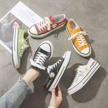 Call It Spring 🌼 Daisy Flower Ulzzang Trendy Casual Sneakers Sports Shoes Peaceminusone Gd Vans Crossover 👟 Inspired