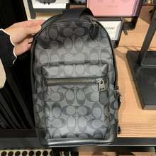 Coach (Nwt) - West Pack In Signature Canvas 2853