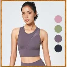 Lululemon 4 Color Sports Underwear Yoga Vest Sports Bra Shockproof Bra Wx28