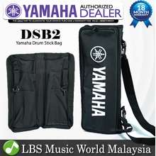 Yamaha Dsb2 Drum Stick Cotton Sling Bag - Carry 8 Pair Of Drumstick