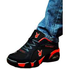 PJW634 [Authentic Playboy] mens shoes 2021 new mens casual sneakers boys trend versatile spring and summer