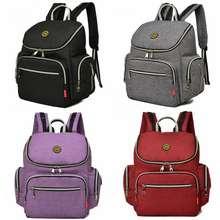 Aeroline Emilia Big Capacity Mummy Maternity Bag Backpack Shoulder Bag