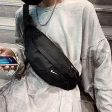 Nike Waist Bag Casual Pouch Men Chest Bag Woemen Belt Bag