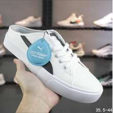 PUMA Ready Stock Bari Mule Canvas Shoes Low Top Casual Slip Ons Men Lazy Shoe