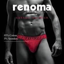 Renoma - 3 Bikini (Reb303)