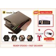 Pabojoe Men Premium Genuine Leather Wallet Gift Set (Free Keychain)