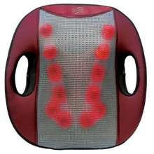Gintell Gintell G-Flexi Portable Massage Cushion