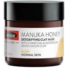 Swisse Swisse Manuka Honey Detoxifying Clay Mask