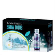 Kinohimitsu Kinohimitsu Collagen Snow Lotus
