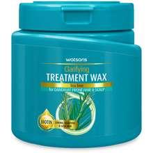 Watsons Watsons Treatment Wax