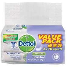 Dettol Dettol Antibacterial Wet Wipes Sensitive