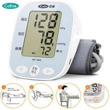 Cofoe Cofoe Automatic Blood Pressure Monitor